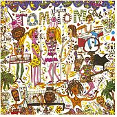 Tom Tom Club by Tom Tom Club
