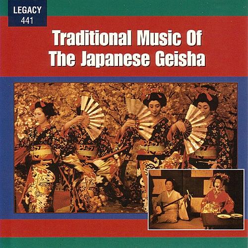 hana blossoms japanese music pdf