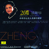 Play & Download Treasure Edition: Zheng Solo by Xiang Sihua by Xiang Sihua | Napster