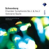 Play & Download Schönberg : Chamber Symphonies Nos 1, 2 & Verklärte Nacht by Heinz, Holliger | Napster