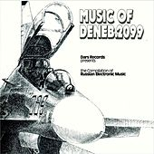 Music of Deneb.2099 by Various Artists
