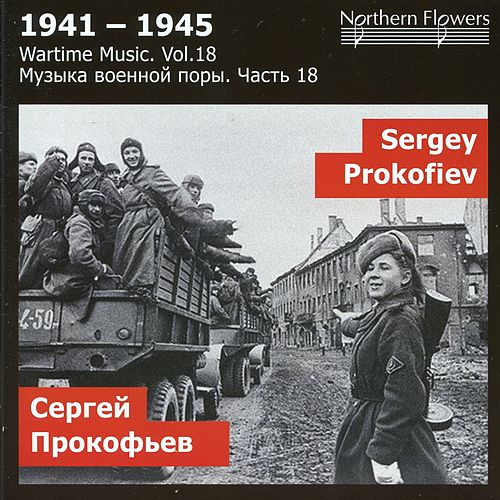 Play & Download 1941-1945: Wartime Music, Vol. 18 by The St. Petersburg State Symphony Orchestra | Napster