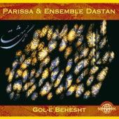 Gol-e behesht by Various Artists