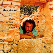 Puttin In Time On Planet Earth by Ben Sidran