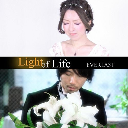 Play & Download Light of Life by Everlast | Napster