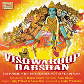 Vishwaroop Darshan by Various Artists