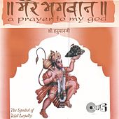 Mere Bhagwan Shri Hanumanji by Various Artists