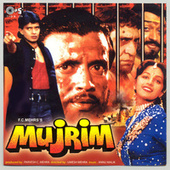 Mujrim (Original Motion Picture Soundtrack) by Various Artists