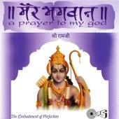 Mere Bhagwan Shri Ramji by Various Artists