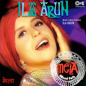 Play & Download Mela by Ila Arun | Napster