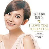 I Love You Hereafter by Fish