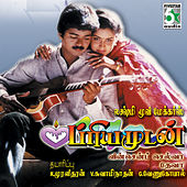 Priyamudan (Original Motion Picture Soundtrack) by Various Artists