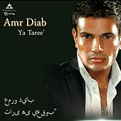 Ya Taree' by Amr Diab