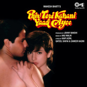 Phir Teri Kahani Yaad Aayi (Original Motion Picture Soundtrack) by Various Artists