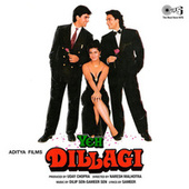 Yeh Dillagi (Original Motion Picture Soundtrack) by Various Artists