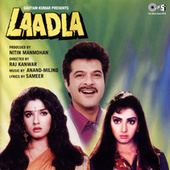 Laadla (Original Motion Picture Soundtrack) by Various Artists