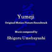 Yumeji's Theme (From the Film 'yumeji' - Special Digital Edition) by Shigeru Umebayashi