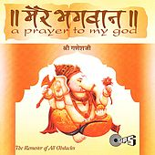Mere Bhagwan Shree Ganeshji by Various Artists