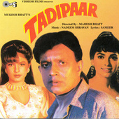 Tadipaar (Original Motion Picture Soundtrack) by Various Artists