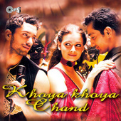 Khoya Khoya Chand by Various Artists