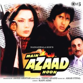 Play & Download Main Azaad Hoon (EP) by Amitabh Bachchan | Napster