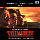 Trimurti (Original Motion Picture Soundtrack) by Various Artists