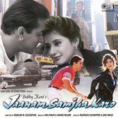 Jaanam Samjha Karo (Original Motion Picture Soundtrack) by Various Artists