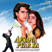 Play & Download Afsana Pyar Ka (Original Motion Picture Soundtrack) by Various Artists | Napster