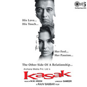 Kasak (Original Motion Picture Soundtrack) by Various Artists