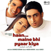 Haan Maine Bhi Pyaar Kiya (Original Motion Picture Soundtrack) by Various Artists