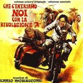Che c'entriamo noi con la rivoluzione? (Original Motion Picture Soundtrack) by Ennio Morricone