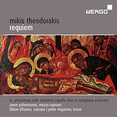 Play & Download Requiem by Mikis Theodorakis (Μίκης Θεοδωράκης) | Napster