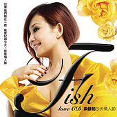 Play & Download Today Is Our Valentines Day by Fish | Napster