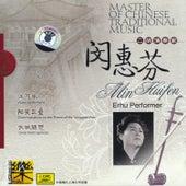 Master Of Traditional Chinese Music: Erhu Artist Min Huifen by Min Huifen