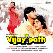 Play & Download Vijaypath (Original Motion Picture Soundtrack) by Various Artists | Napster
