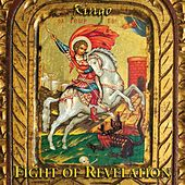 Play & Download Fight Of Revelation by Ringo | Napster
