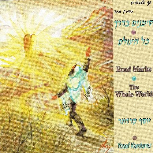 Road Marks - The Whole World (סימנים בדרך - כל העולם) de Yosef Karduner