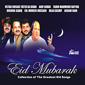 Play & Download Eid Mubarak (Eid Songs) by Various Artists | Napster