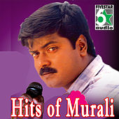 Play & Download Hits of Murali by Various Artists | Napster