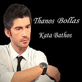 Play & Download Kata Bathos by Thanos Bollas | Napster