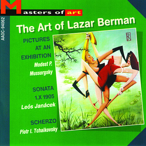 The Art of Lazar Berman by Lazar Berman