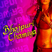 Play & Download Bhojpuri Chamiya by Various Artists | Napster