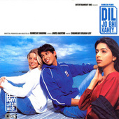 Play & Download Dil Jo Bhi Kahey (Original Motion Picture Soundtrack) by Various Artists | Napster