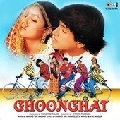 Play & Download Ghoonghat (Original Motion Picture Soundtrack) by Various Artists | Napster