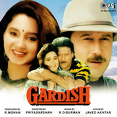 Play & Download Gardish (Original Motion Picture Soundtrack) by Various Artists | Napster