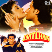 Imtihan (Original Motion Picture Soundtrack) by Various Artists