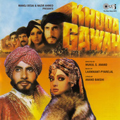 Khuda Gawah (Original Motion Picture Soundtrack) von Various Artists