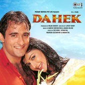 Dahek (Original Motion Picture Soundtrack) by Various Artists