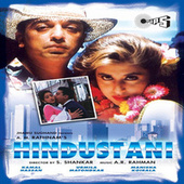 Hindustani (Original Motion Picture Soundtrack) by Various Artists
