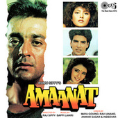 Amaanat (Original Motion Picture Soundtrack) by Various Artists